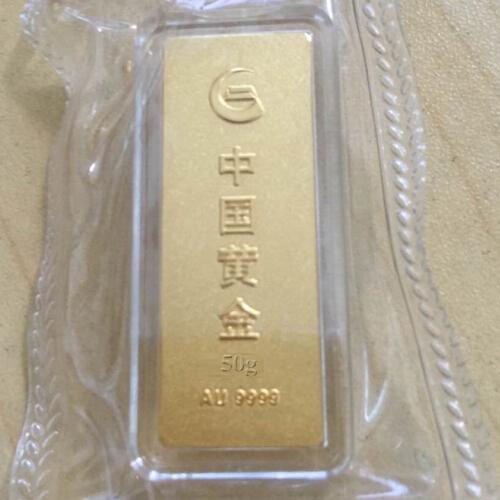 中国黄金乐拍八周年9999纪念金条50g
